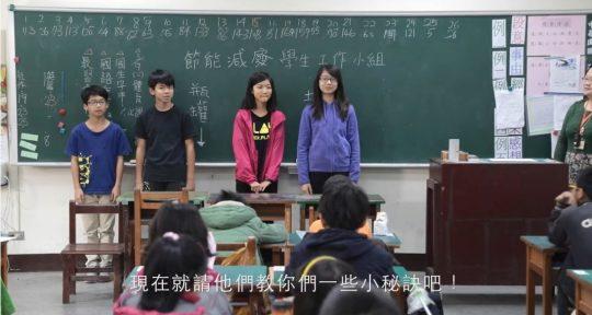 2-綠校園26龍潭