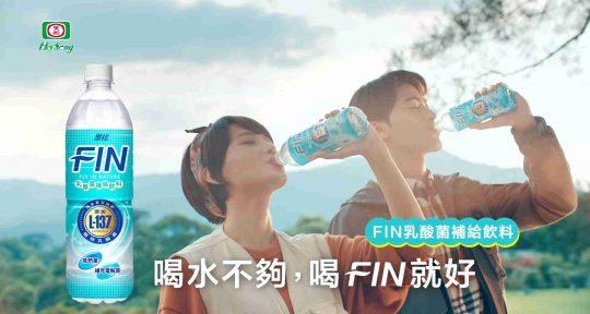 FIN乳酸菌補給飲料